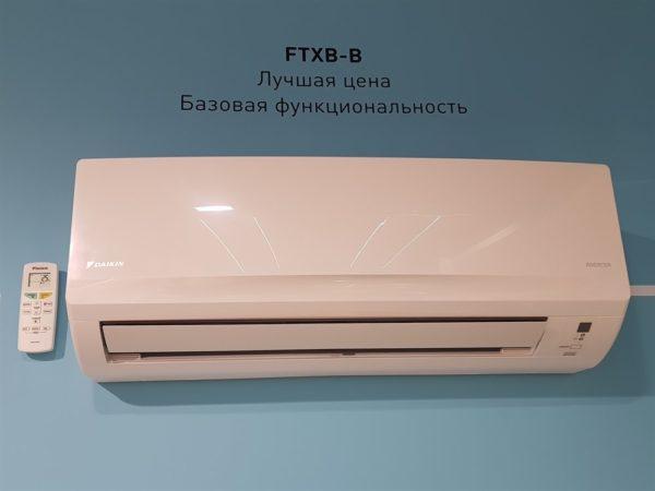 Настенный кондиционер Daikin FTXB35C / RXB35C